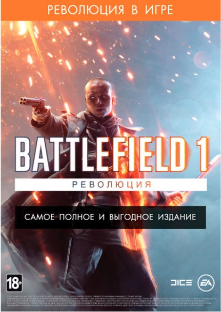 BATTLEFIELD 1 REVOLUTION ✅(Origin Key/RU+PL)+GIFT