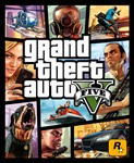 Grand Theft Auto V 5 - ROCKSTAR KEY + GIFT