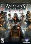 Assassins Creed Syndicate (Uplay) + ПОДАРОК