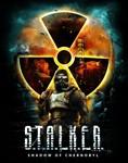 STALKER: Shadow of Chernobyl (STEAM/GLOBAL)+ПОДАРОК