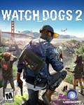 Watch Dogs 2 (Uplay KEY)+ПОДАРОК