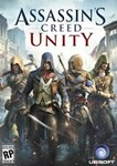 Assassin's Creed Unity (Uplay)+ПОДАРОК