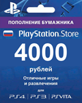 PSN 4000 рублей PlayStation Network (RUS) КАРТА ОПЛАТЫ