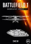 Battlefield 1 Shortcut Kit: Vehicle Bundle (RegionFree)