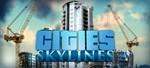 Cities: Skylines (Steam Ключ)