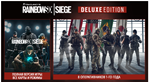 Tom Clancys Rainbow Six Осада Deluxe (UPLAY)+ПОДАРОК
