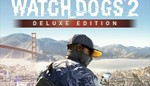 Watch Dogs 2 Deluxe Edition (Uplay/RU)+ПОДАРОК