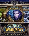 WORLD OF WARCRAFT: BATTLE CHEST (RU/EU)+30 ДНЕЙ