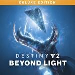 Destiny 2: Beyond Light Deluxe ✅(STEAM KEY)+GIFT