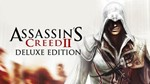 Assassin's Creed II - Deluxe Edition (UPLAY)+ПОДАРОК