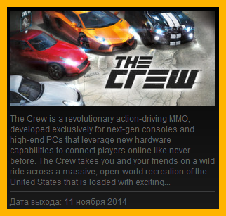 The Crew (Steam Gift | RU | CIS)