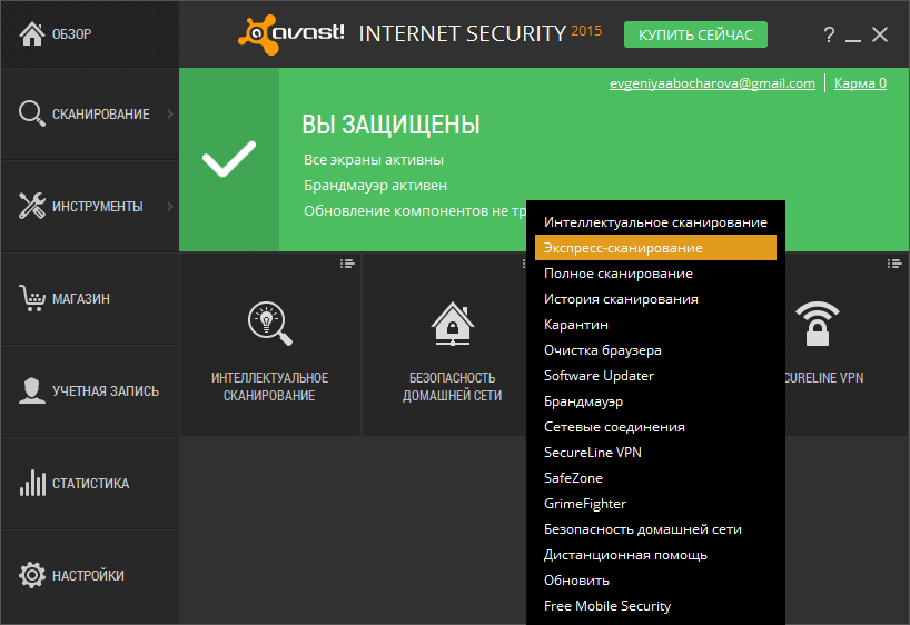 AVAST Internet Security 2015 - license (2 years / 1 PC)