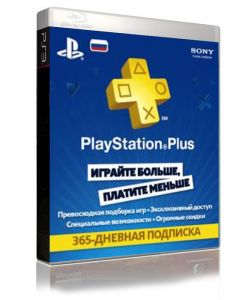 PlayStation Plus (PSN Plus) - 365 Days (RUS) + DISCOUNTS