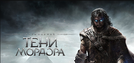 Middle-Earth: Shadow of Mordor  [STEAM KEY Region Free]