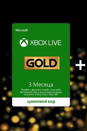 Xbox Live Gold - 3 +1 months [RU/EU/US]+ GIFT ✅