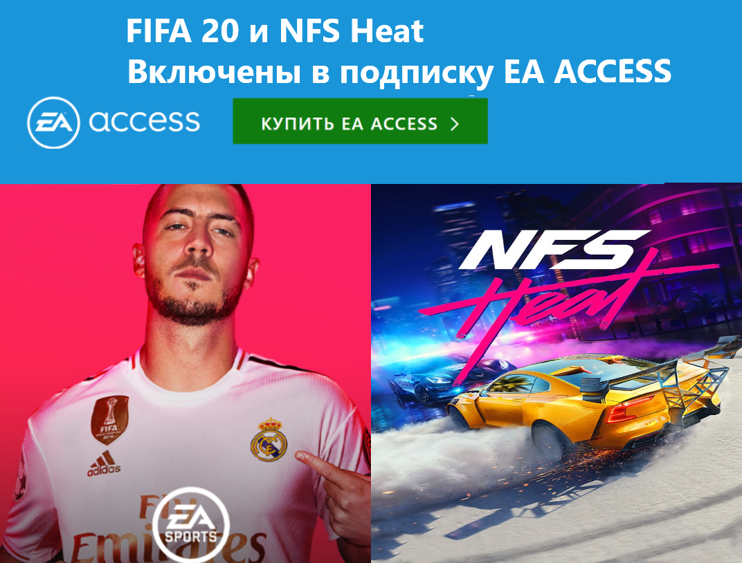 EA ACCESS 1 MONTH  Xbox One + GIFT
