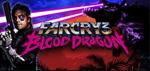Far Cry 3 - Blood Dragon Uplay ключ