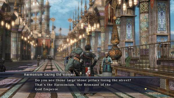 The Last Remnant (Steam ROW)
