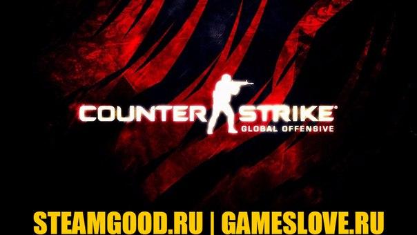 CS:GO 54ч + Почта+ Подарок за отзыв