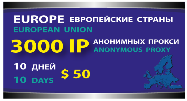 EURO - advanced - 3000 IP on 10 days.
