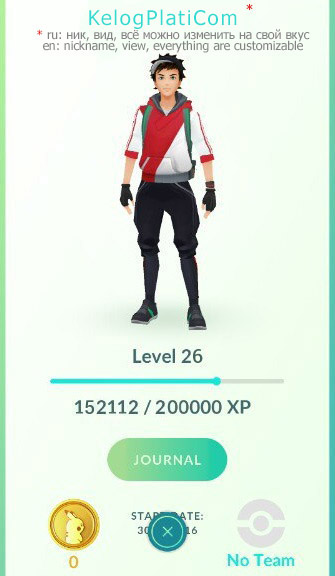 Pokemon GO акк 25-28 LvL, 1.5K-2.5K CP. ГАРАНТИЯ+Бонусы