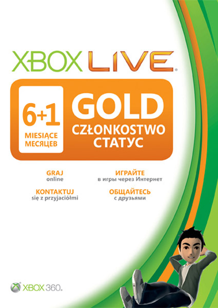 Xbox Live Gold - Subscription for 6 months + 1 (any region)