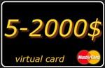 5-1500 $ (USD) виртуальная карта Mastercard (выписка)