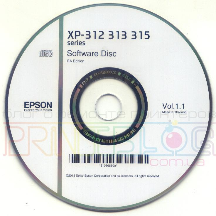 Installation CD for Epson XP-312, XP-313, XP-315