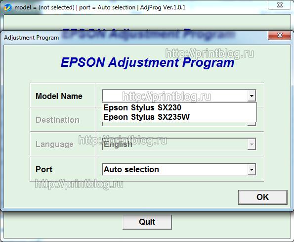 EPSON 10 DRIVER TÉLÉCHARGER SX230 WINDOWS