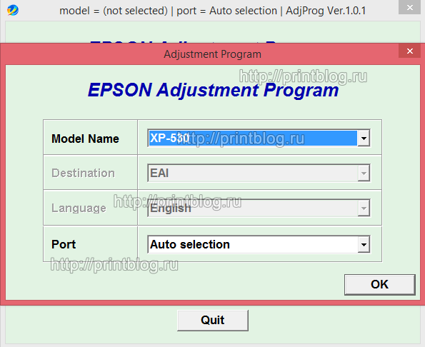 Adjustment program XP-530, XP-630, XP-830