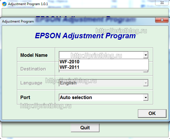 Adjustment program Epson WF 2010 \ WF 2010W \ WF 2011