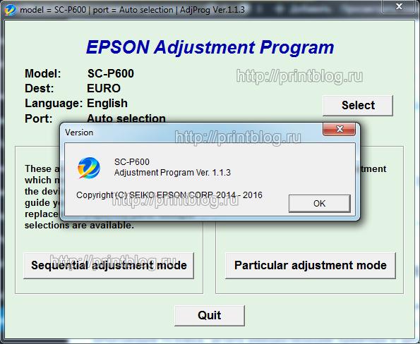 Adjustment program Epson SC-P600 reset printer