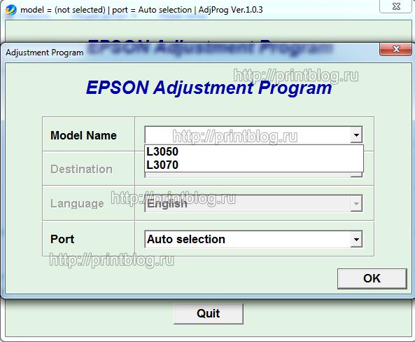 Adjustment program EPSON L3050, L3070 (reset west ink)