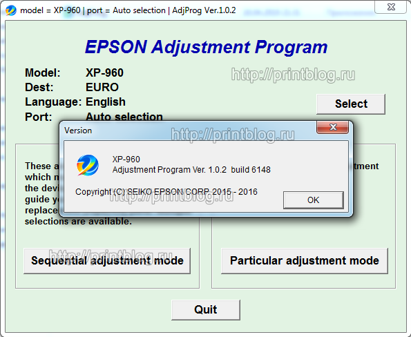 Adjustment program для Epson XP-960 (Reset)