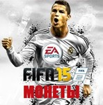 МОНЕТЫ FIFA 15 Ultimate Team PC Coins+5% БЫСТРО ДЕШЕВО