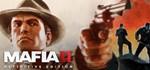 Mafia II: Definitive Edition (RU/CIS) steam key+ бонус