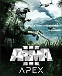 Arma 3 Apex (Steam Gift ROW / Region Free)