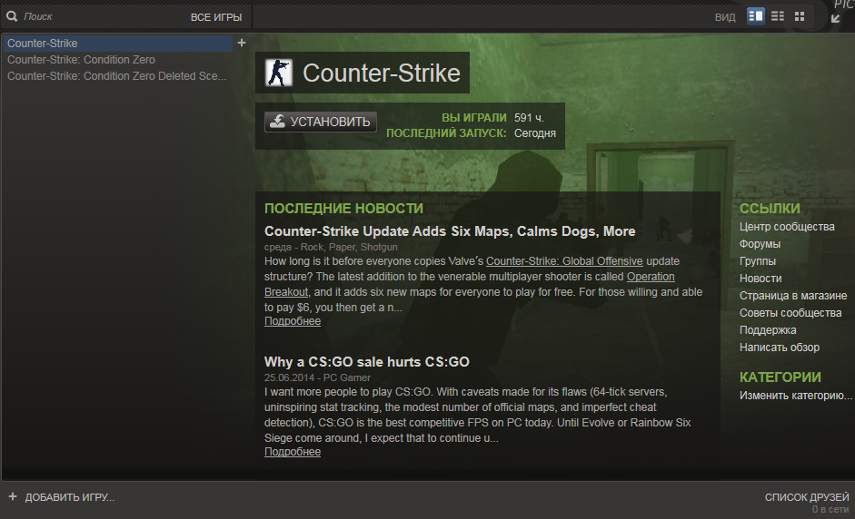 Accounts STEAM with CS 1.6 (Counter Ctrike 1.6 steam)