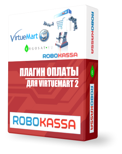 Plug-payment Robokassa payment for Virtuemart 2