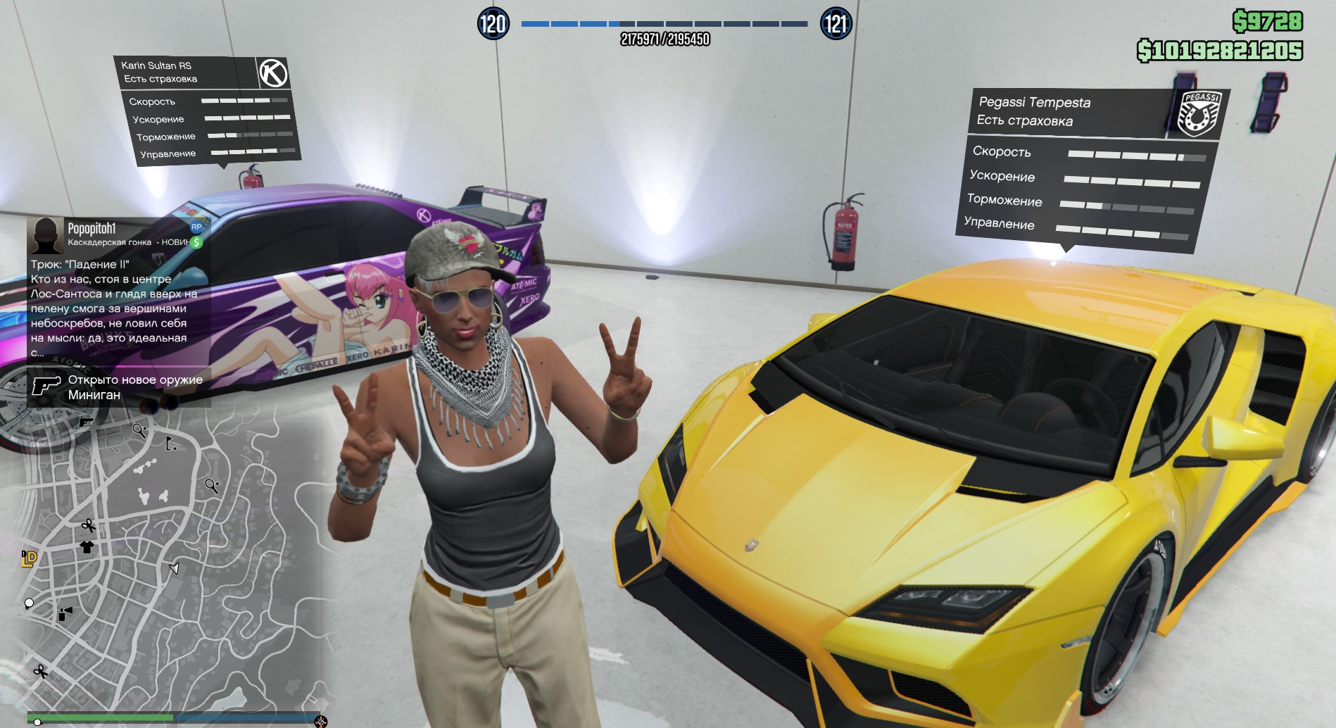 GTA V Online❤️ -1 Billion+120lvl+Skills
