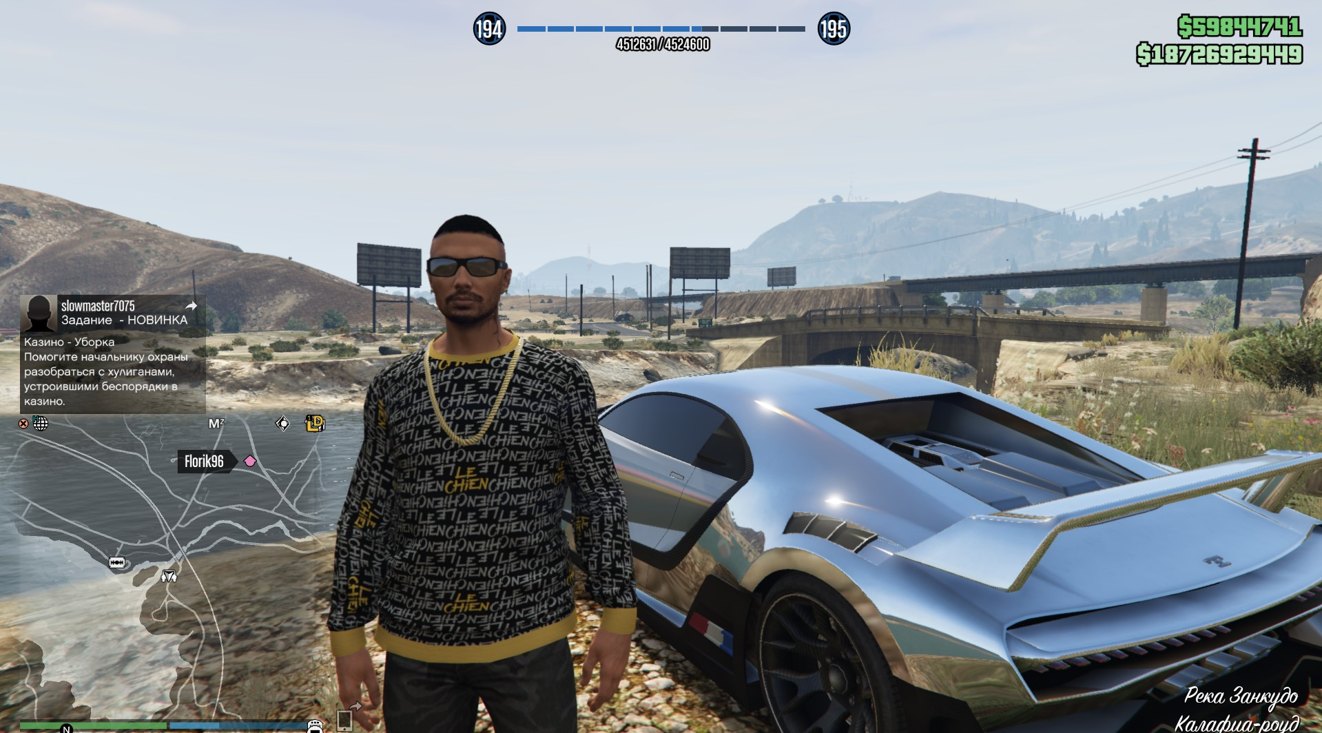 GTA V Online - ❤️Game currency❤️