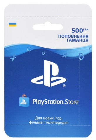 PS Store Ukraine: Wallet replenishment for 500UAH