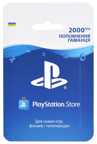 PS Store Ukraine: Wallet replenishment for 2000UAH