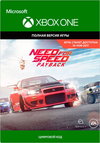 Need for Speed Payback (Xbox One/Series SX, russian)