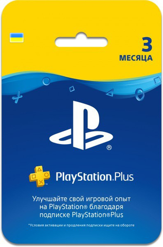 PS Store Ukraine: PlayStation Plus Subscription 3 month