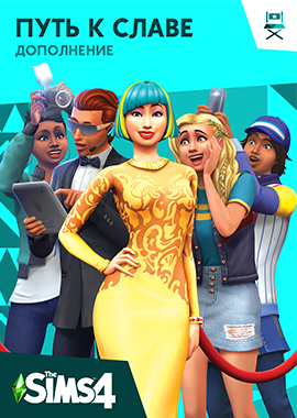 THE SIMS 4 GET FAMOUS | WARRANTY | ORIGIN 💚