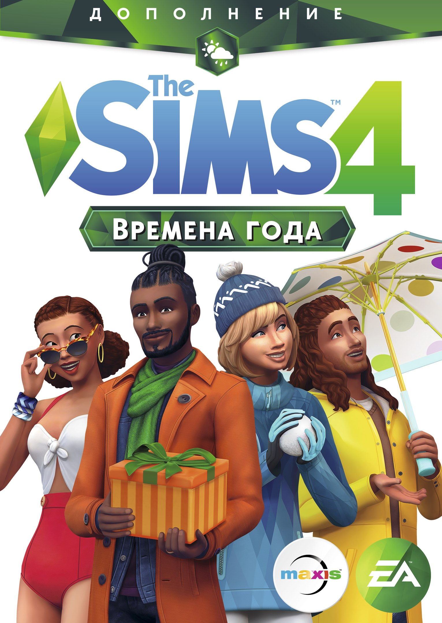 THE SIMS 4 SEASONS | WARRANTY | ORIGIN 💚