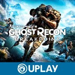 GHOST RECON BREAKPOINT | ГАРАНТИЯ | UPLAY ??