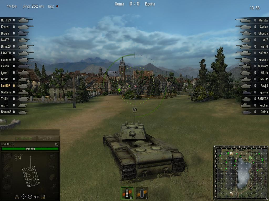 World of Tanks (WoT) от 1к-2к