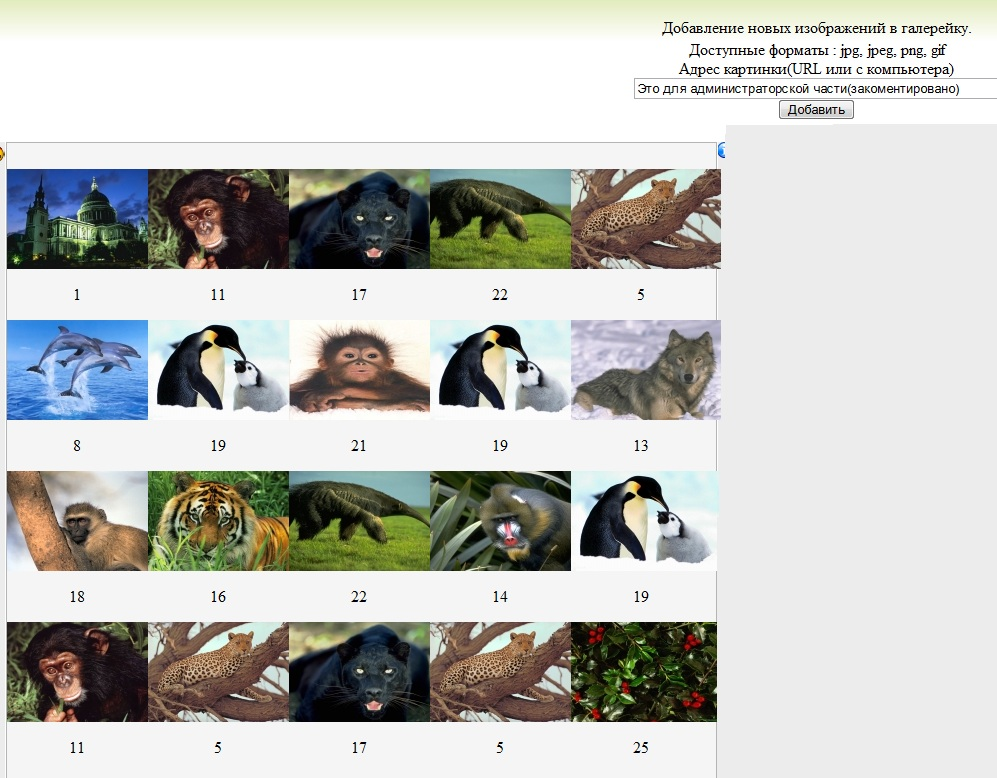 "PHP script, a ""mini-thumbnails' wall of pictures + md5-hash"